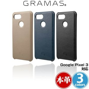 Google Pixel 3 用 GRAMAS Italian Genuine Leather Sh...