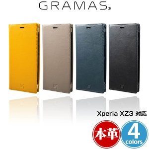 Xperia XZ3 用 GRAMAS Italian Genuine Leather Book Case for Xperia XZ3 グラマス エクスペリア レザーケース 手帳型|visavis