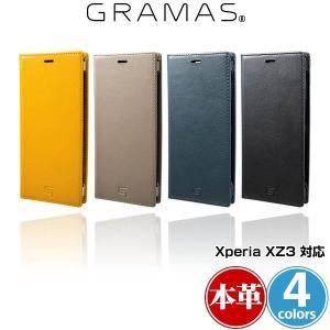 スマホケース Xperia XZ3 用 GRAMAS Italian Genuine Leather Book Case for Xperia XZ3 グラマス エクスペリア レザーケース 手帳型|visavis