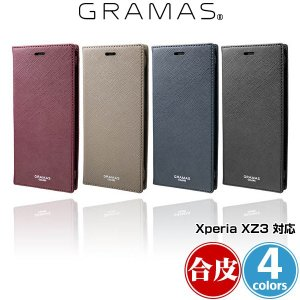 "Xperia XZ3 用 GRAMAS COLORS ""EURO Passione"" PU Leather Book Case for Xperia XZ3 グラマス エクスぺリア エックスゼットスリー