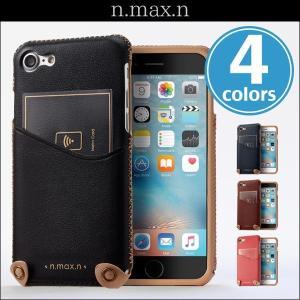 スマホケース iPhone 8 / iPhone 7 用  n.max.n Mystery Series 本革縫製ケース 画面カバー無しタイプ for iPhone 8 / iPhone 7 / 本革|visavis