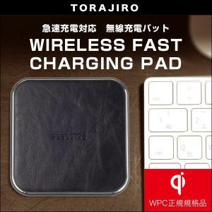Wireless chargir Qi Fast type 急速充電対応!Qi充電対応無線充電パッド 短時間で充電が可能|visavis