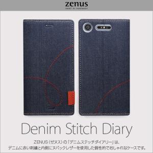 スマホケース Zenus Denim Stitch Diary for Xperia XZ1 SO-01K / SOV36 【送料無料】手帳型 ケース 天然ヌバックレザー|visavis