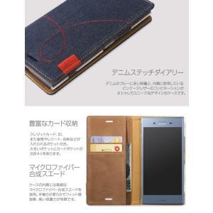 スマホケース Zenus Denim Stitch Diary for Xperia XZ1 SO-01K / SOV36 【送料無料】手帳型 ケース 天然ヌバックレザー visavis 02