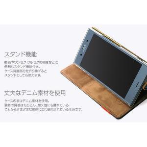スマホケース Zenus Denim Stitch Diary for Xperia XZ1 SO-01K / SOV36 【送料無料】手帳型 ケース 天然ヌバックレザー visavis 04