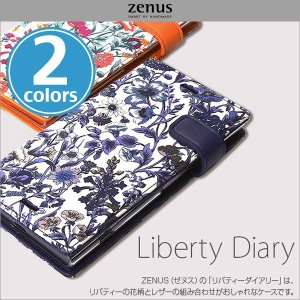 Zenus Liberty Diary for Xperia XZ1 SO-01K / SOV36 【送料無料】手帳型 ケース|visavis|01