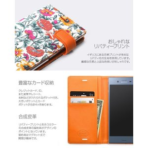 Zenus Liberty Diary for Xperia XZ1 SO-01K / SOV36 【送料無料】手帳型 ケース|visavis|03