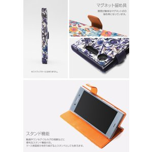 Zenus Liberty Diary for Xperia XZ1 SO-01K / SOV36 【送料無料】手帳型 ケース|visavis|04