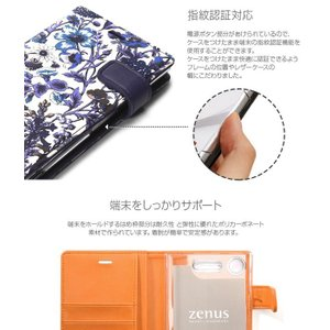 Zenus Liberty Diary for Xperia XZ1 SO-01K / SOV36 【送料無料】手帳型 ケース|visavis|05