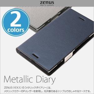 Xperia XZ1 SO-01K / SOV36 用 ケース Zenus Metallic Diary for Xperia XZ1 SO-01K / SOV36 エクスペリア レザー 手帳型 ケース|visavis