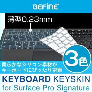 Microsoft Surface Pro Signature Type Cover(日本語配列) ...