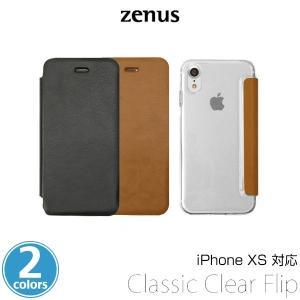 スマホケース iPhone XS 用 ケース Zenus Classic Clear Flip for iPhone XS / アイフォンXS アイフォン クラシックな風合い visavis