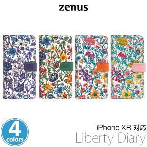 スマホケース iPhone XR 用 ケース Zenus Liberty Diary for iPhone XR / アイフォンXR アイフォンテンアール iPhoneXR テンアール アイフォーン 2018 6.1 visavis