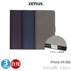 スマホケース iPhone XR 用 ケース Zenus Metallic Diary for iPhone XR / アイフォンXR アイフォンテンアール iPhoneXR テンアール アイフォーン 2018 6.1 visavis