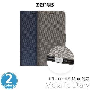 スマホケース iPhone XS Max 用 ケース Zenus Metallic Diary for iPhone XS Max / アイフォンXSマックス アイフォン visavis