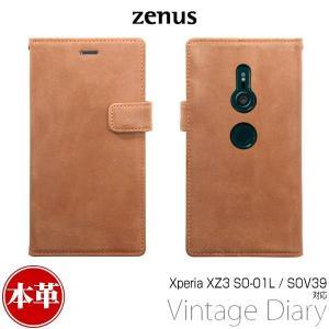 スマホケース Zenus Vintage Diary for Xperia XZ3 SO-01L / SOV39 高級感のある手帳型ケース 天然ヌバックレザーを使用しクラシックなビンテージテイスト|visavis