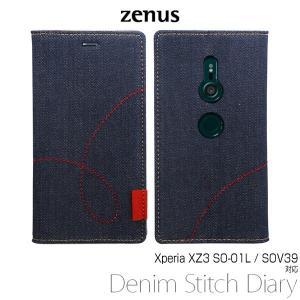 スマホケース Zenus Denim Stitch Diary for Xperia XZ3 SO-01L / SOV39 デニムに赤い糸の刺繍がポイントの手帳型ケース エクスぺリア|visavis