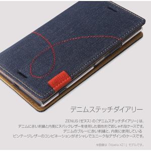 スマホケース Zenus Denim Stitch Diary for Xperia XZ3 SO-01L / SOV39 デニムに赤い糸の刺繍がポイントの手帳型ケース エクスぺリア visavis 02