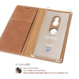 スマホケース Zenus Denim Stitch Diary for Xperia XZ3 SO-01L / SOV39 デニムに赤い糸の刺繍がポイントの手帳型ケース エクスぺリア visavis 03