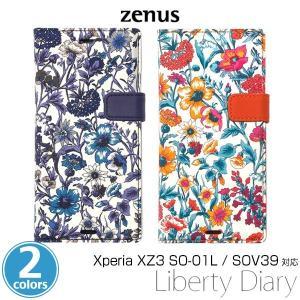スマホケース Zenus Liberty Diary for Xperia XZ3 SO-01L / SOV39 エクスペリア エックスゼット3 手帳型ケース|visavis