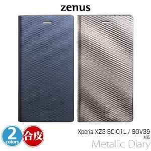 スマホケース Zenus Metallic Diary for Xperia XZ3 SO-01L / SOV39 手帳型ケース 特殊コーティングを施した人気の素材|visavis
