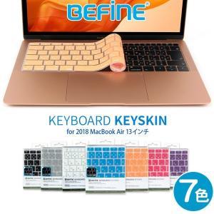 BEFiNE キースキン キーボードカバー for MacBook Air 13インチ (2018)  キーボードカバー|visavis