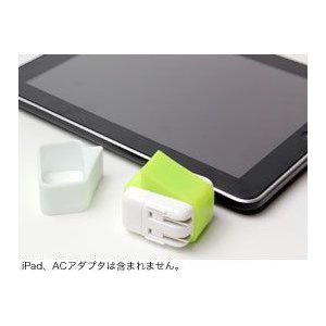 iPad専用スタンド y=aX+b|visavis