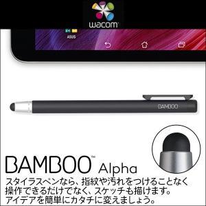 Bamboo Alpha / スタイラス ペン Bamboo|visavis