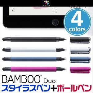 Bamboo Duo スタイラスペン ボールペン スマホ タブレット バンブ―|visavis
