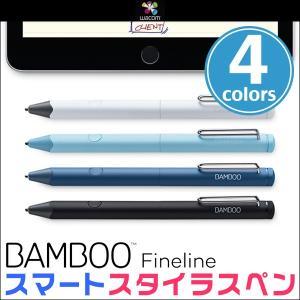 Bamboo Fineline 3rd generation / スマートスタイラスペン Bamboo 高感度の筆圧感知機能、エルゴノミクスデザインを採用したスタイラスペン|visavis