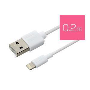ミヨシ ライトニング(Lightning) USBケーブル スリムコネクタ(0.2m)|visavis