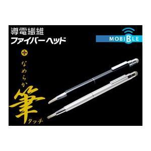 導電繊維ファイバーヘッドタッチペン なめらか筆ヘッドタイプ /代引き不可/|visavis