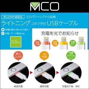ミヨシ LEDパワーシグナル搭載 ライトニングコネクタ付USBケーブル(0.5m) SLC-LE05/WH / ライトニング USB ケーブル|visavis