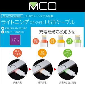 ミヨシ LEDパワーシグナル搭載 ライトニングコネクタ付USBケーブル(1.2m) SLC-LE12/WH / ライトニング USB ケーブル|visavis