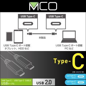 ミヨシ USB2.0ケーブル C-Cコネクタ USB-CC210 USB ケーブル パソコン タブレット|visavis