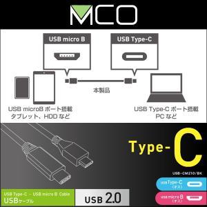 ミヨシ USB2.0ケーブル C-microBコネクタ USB-CM210 USB ケーブル パソコン タブレット|visavis
