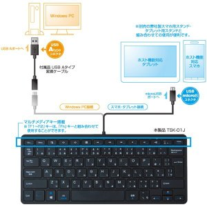 ミヨシ つなぐだけですぐ使えるモバイルキーボード TSK-01J / モバイル キーボード microUSB コンパクト|visavis|03