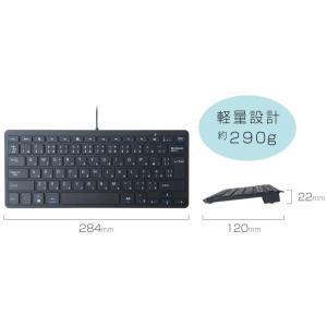 ミヨシ つなぐだけですぐ使えるモバイルキーボード TSK-01J / モバイル キーボード microUSB コンパクト|visavis|04