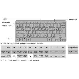 ミヨシ つなぐだけですぐ使えるモバイルキーボード TSK-01J / モバイル キーボード microUSB コンパクト|visavis|05