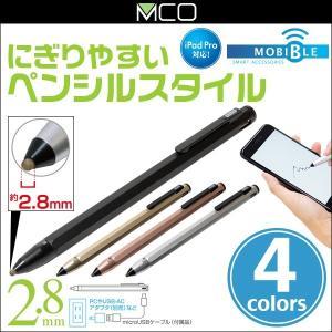 ミヨシ アクティブタッチペン STP-14 /代引き不可/ スマホ タブレット タッチペン|visavis
