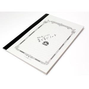 斜めに書く人のための ツバメ まっすぐノート B5・斜め罫 /代引き不可/|visavis