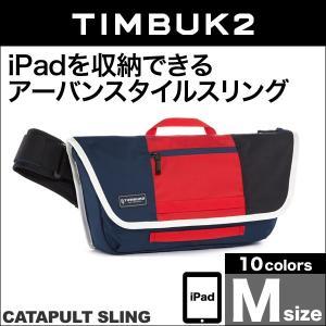 TIMBUK2 Catapult Sling Messenger(カタパルト・スリング・メッセンジャー)(M) 【送料無料】|visavis