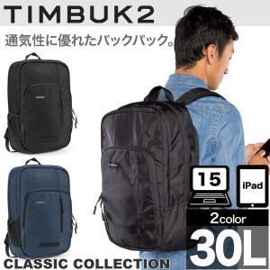 送料無料 TIMBUK2 ティンバック2 timbuk2 スポーツサイクル TIMBUK2 アップタウンバックパック|visavis