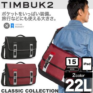送料無料 ティンバック2 timbuk2 スポーツサイクル TIMBUK2 コマンドメッセンジャー Mサイズ|visavis