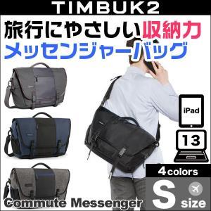 TIMBUK2 Commute Messenger(コミュート・メッセンジャー)(S) 【送料無料】 visavis