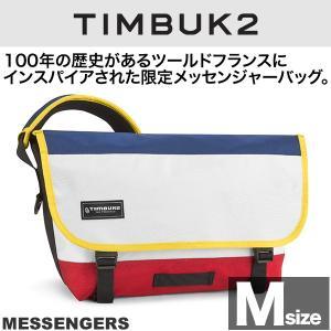 送料無料 TIMBUK2 Le Tour Messenger ツールメッセンジャー (French Bandeau) Mサイズ|visavis