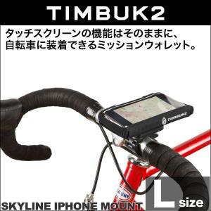 TIMBUK2 Skyline iPhone 5s Mount (L) IDカード スロットポケット サイクリング 自転車|visavis