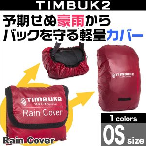 TIMBUK2 Messenger and Backpack Rain Cover レインカバー TIMBUK2 Messenger and Backpack Rain Cover レインカバー TIMBUK2(ティンバック2) レインカバー|visavis