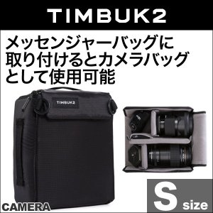 TIMBUK2 Snoop Camera Insert(スヌープカメラインサート)(S)(Black) /  サイクリング カメラ カメラインナー|visavis