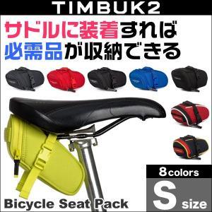 TIMBUK2 Bicycle Seat Pack(バイシクルシートパック)(S) /  サイクリング サドル バイシクルシートパック|visavis